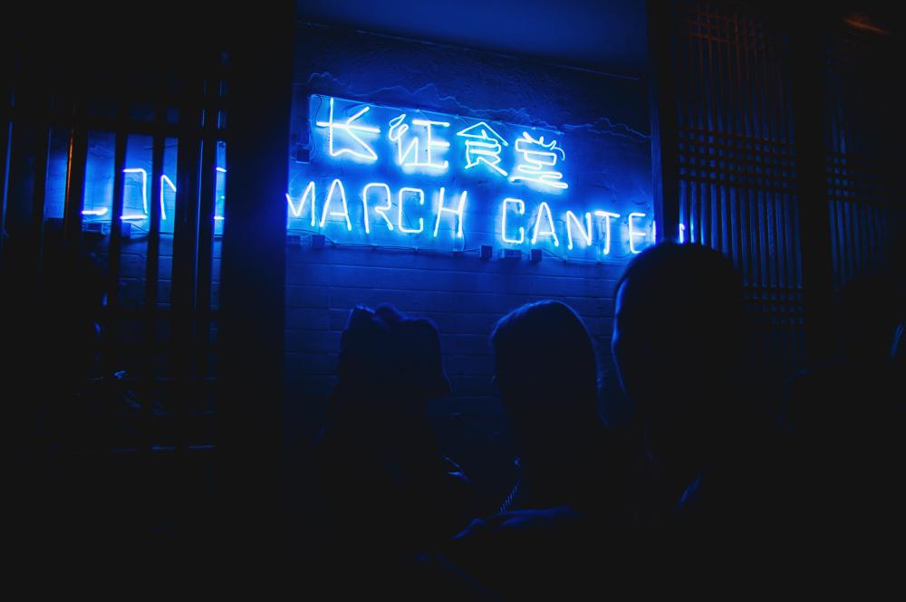 #16 Long March Canteen