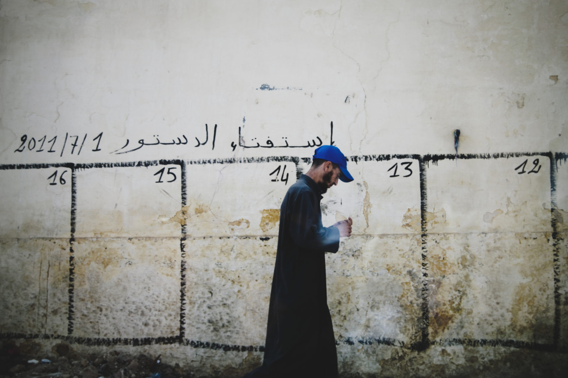 Street-Photography-Morocco_Marokko_IGP0649_Carolin-Weinkopf