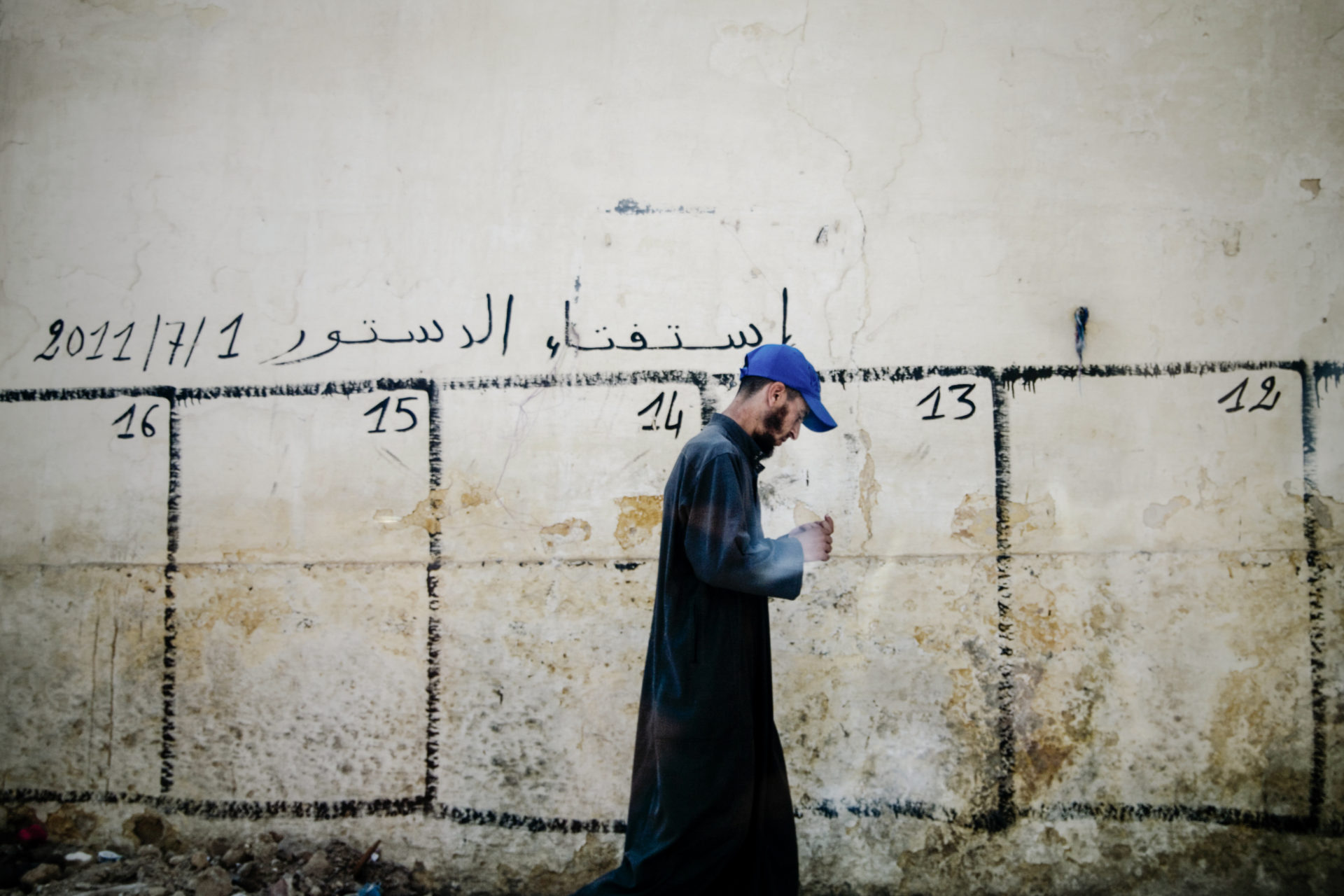 GIZ_Morocco_Culture_Election_IGP0649_Carolin-Weinkopf